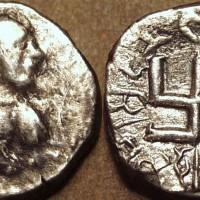 Arjuna silver drachm c. 150 C.E. 200x200 Ancient Swastika