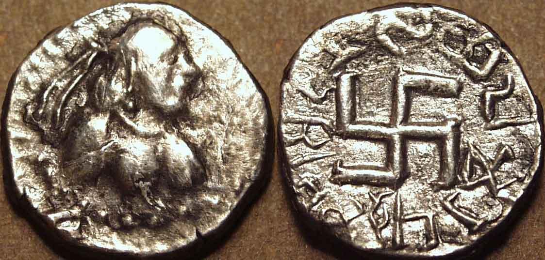 Arjuna, silver drachm - c. 150 C.E. - Ancient Swastika