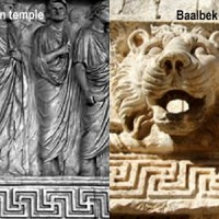 Baalbek Ancient Swastika 10000 BC 200x200 Ancient Swastika