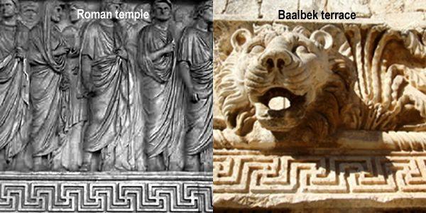 Baalbek Ancient Swastika 10,000 BC