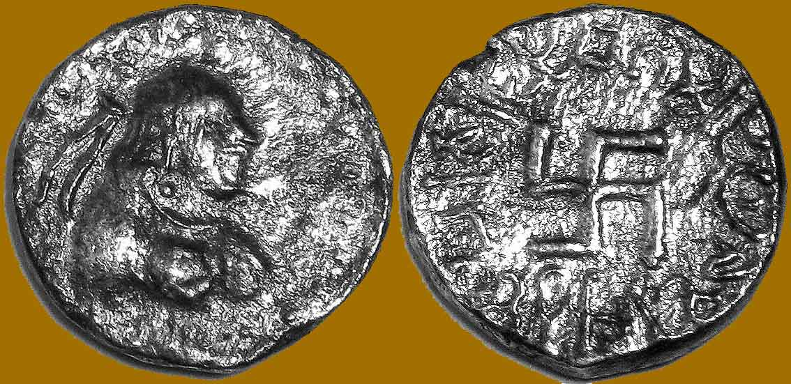 Bagamira, silver drachm c. 150 CE with Swastika Symbol