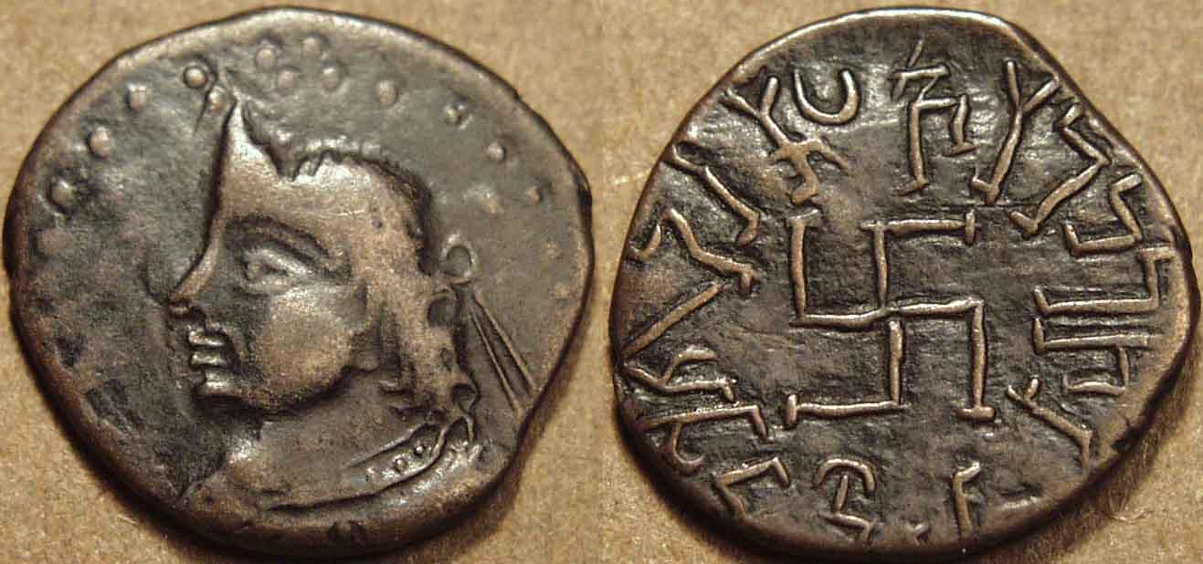 Bhimarjuna-Yolamira, silver drachm c 125-150ce with Swastika Symbol