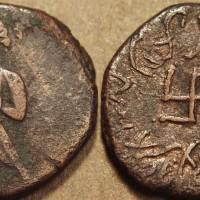 Datavharna Swastika Coin Ancient 200x200 Ancient Swastika