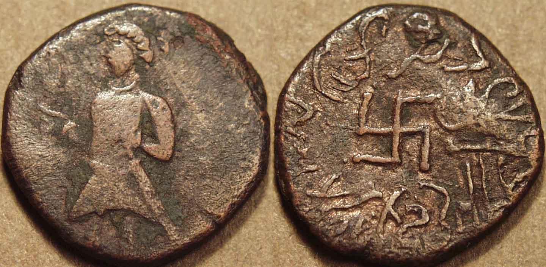 Datavharna Swastika Coin Ancient