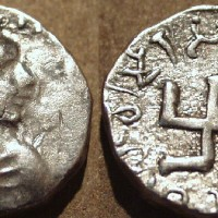 Hvaramira silver drachm c. 165 175 CE 200x200 Ancient Swastika