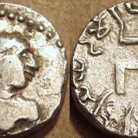 Hvaramira silver drachm c. 165 175 CE1 200x200 Ancient Swastika