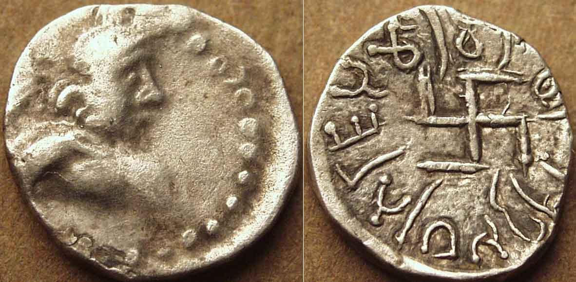 Mirahvara Ancient Coin with Swastika