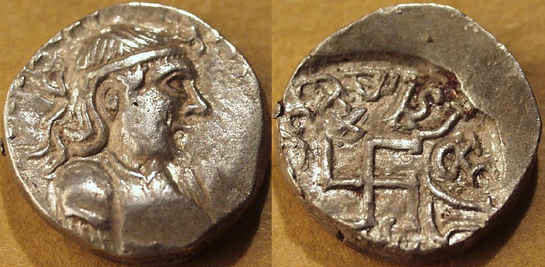 Miratakhma Ancient Swastika Coin