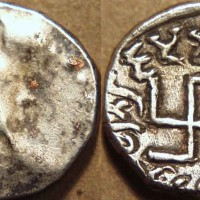 Miratakhma Coin with Swastika Symbol 200x200 Ancient Swastika