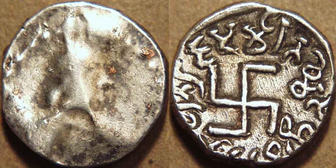 Miratakhma Coin with Swastika Symbol