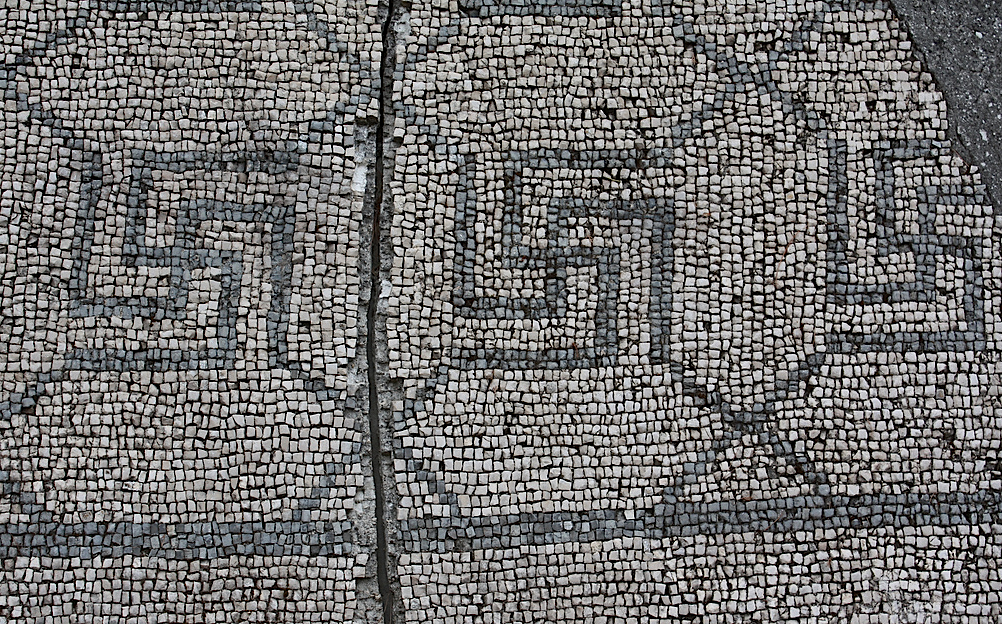 Mosaic in Salona (Solin) with Swastika Symbol