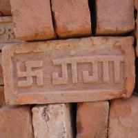 Nepal Hetauda Swastika 200x200 Ancient Swastika