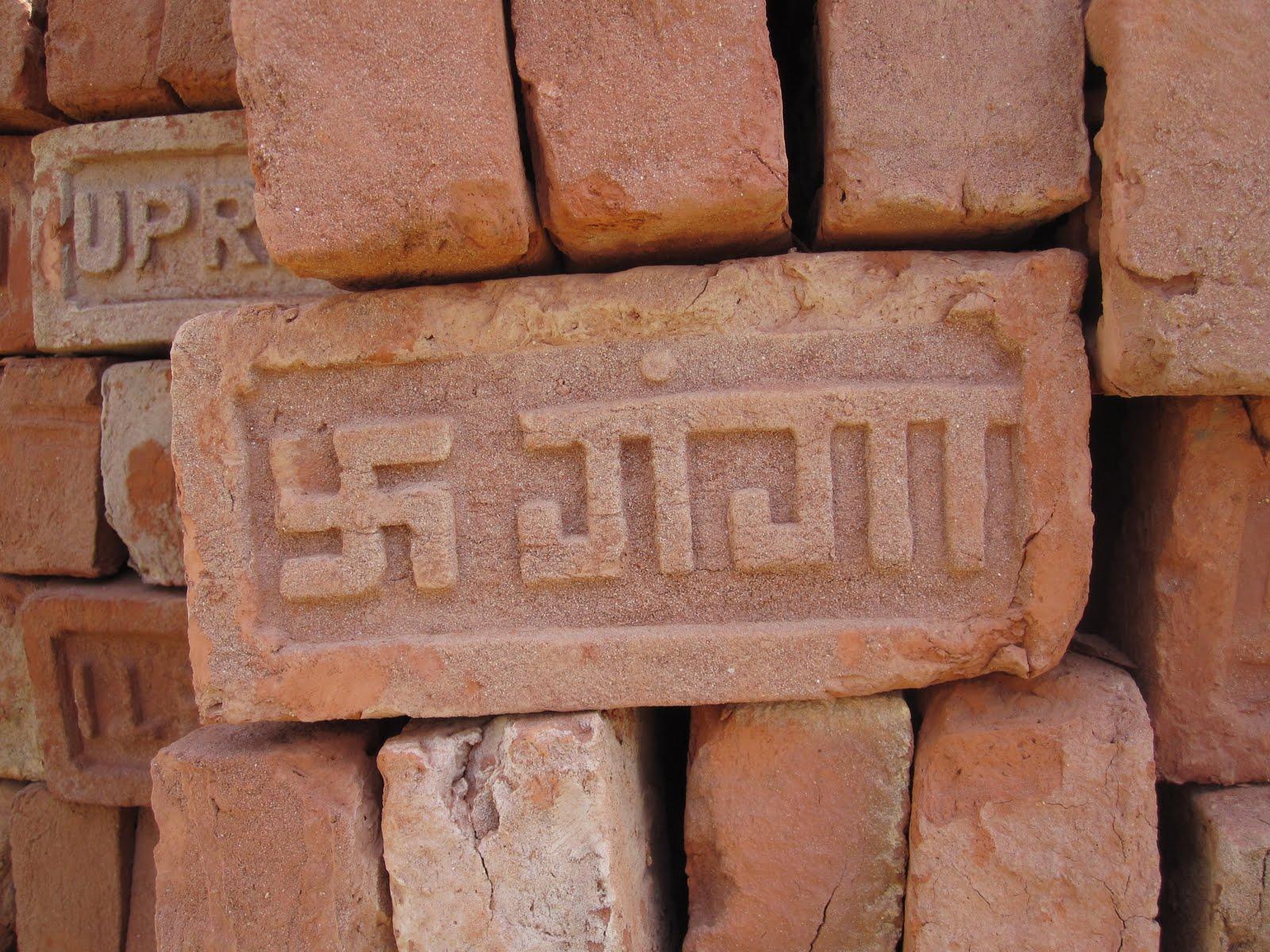 Nepal Hetauda Swastika