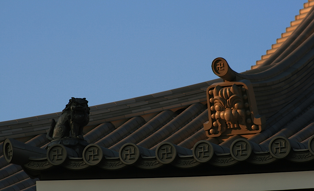 Roof detail at Senso-Ji Temple - Japan