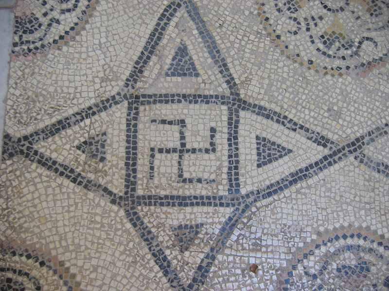 Swastika from Roman mosaic II cent. A. D.