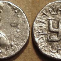 Yolamira silver drachm 125 150 CE 200x200 Ancient Swastika