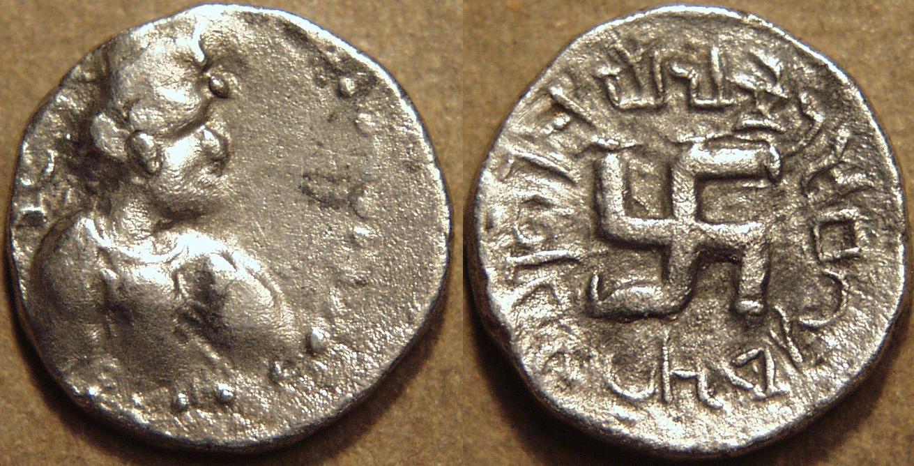 Yolamira-silver drachm 125-150 CE