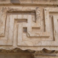 star of david swastika 200x200 Ancient Swastika